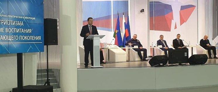 Олег Бойченко выступил с приветственным словом на открытии конференции о патриотическом воспитании молодёжи в детском центре «Смена».