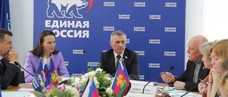Олег Бойченко принял участие в дискуссии по реализации национальных проектов.