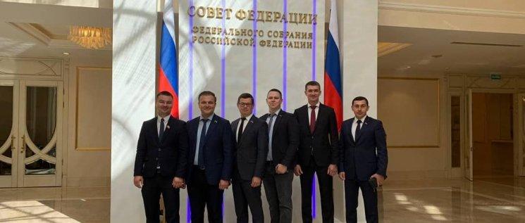 Совместно с коллегами Олег Бойченко  принял участие в образовательной сессии проводимой палатой молодых законодателей при Совете Федерации ФС РФ.