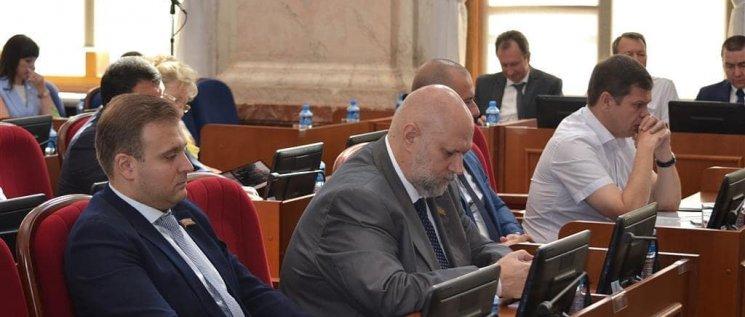 Состоялась 24-я сессия в ЗСК.