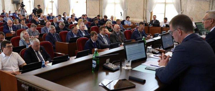 Состоялась 25-я сессия в ЗСК.