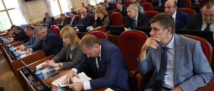 Состоялась 26-я сессия в ЗСК.